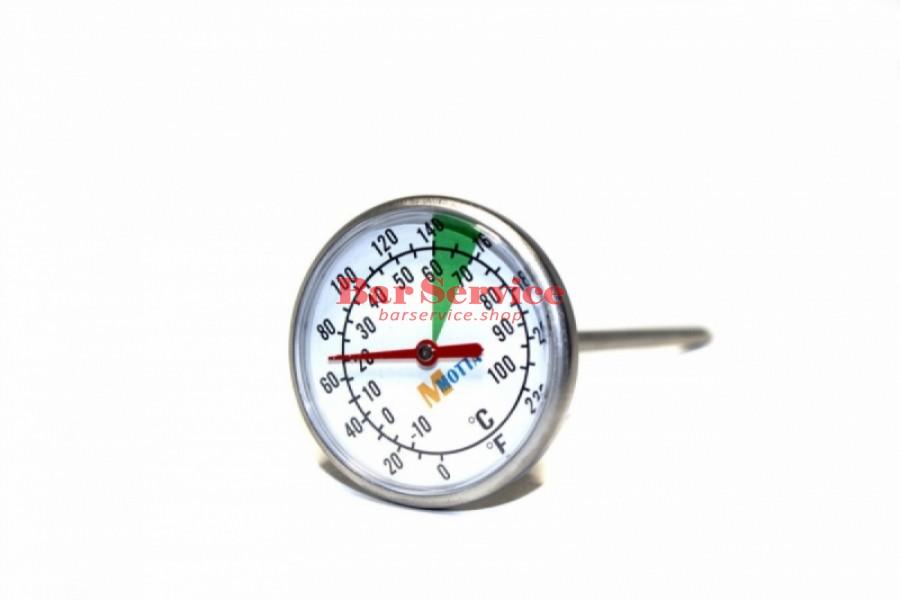 Термометр для молока Motta в Барнауле